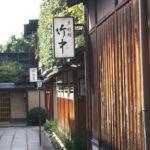 【京都の大人旅】は、歴史あるスポットや老舗がおすすめ。